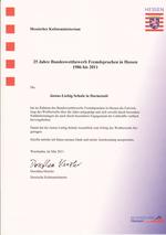 Urkunde 25 Jahre Sprachenwettbewerb
